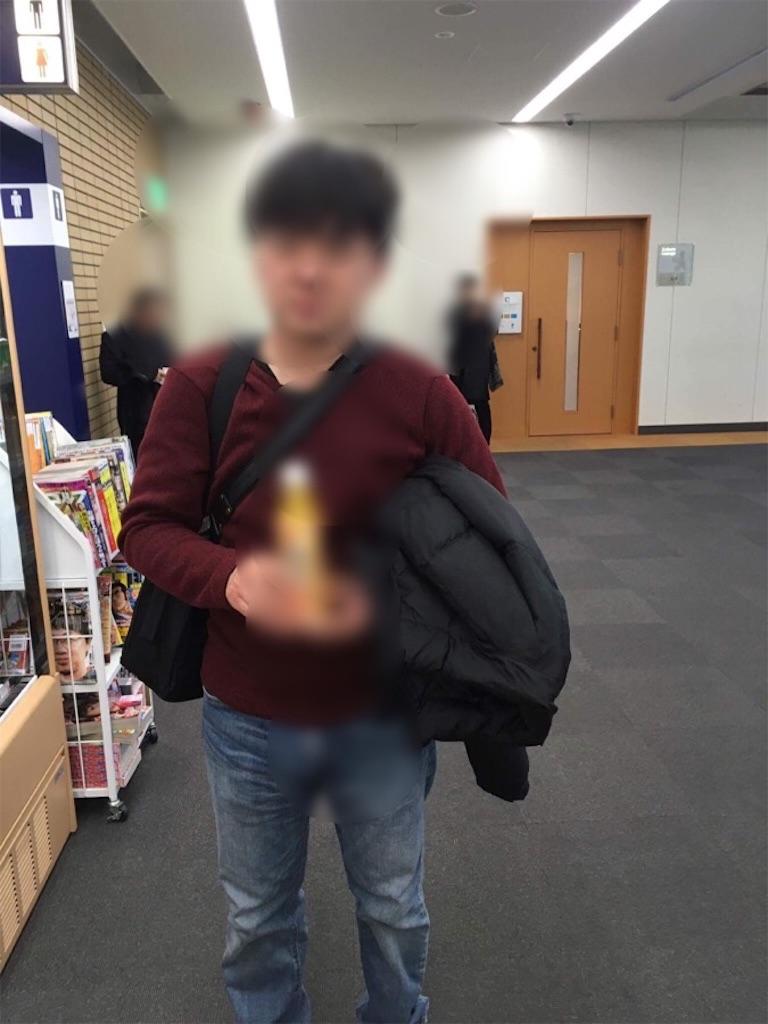 f:id:masataka173:20170224160646j:image