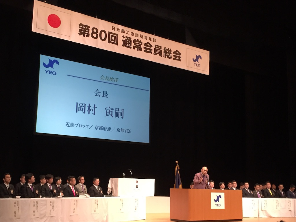 f:id:masataka173:20170224163828j:image