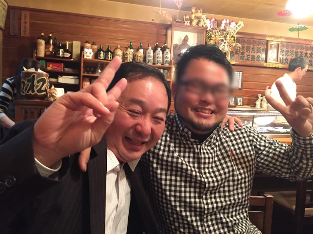 f:id:masataka173:20170227222749j:image