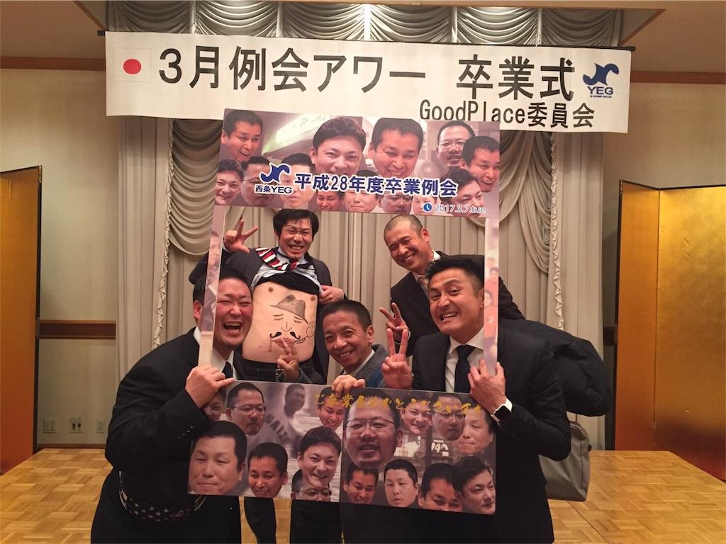 f:id:masataka173:20170308070225j:image
