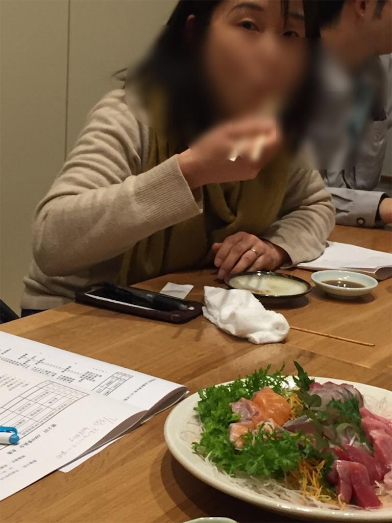 f:id:masataka173:20170310204835j:image
