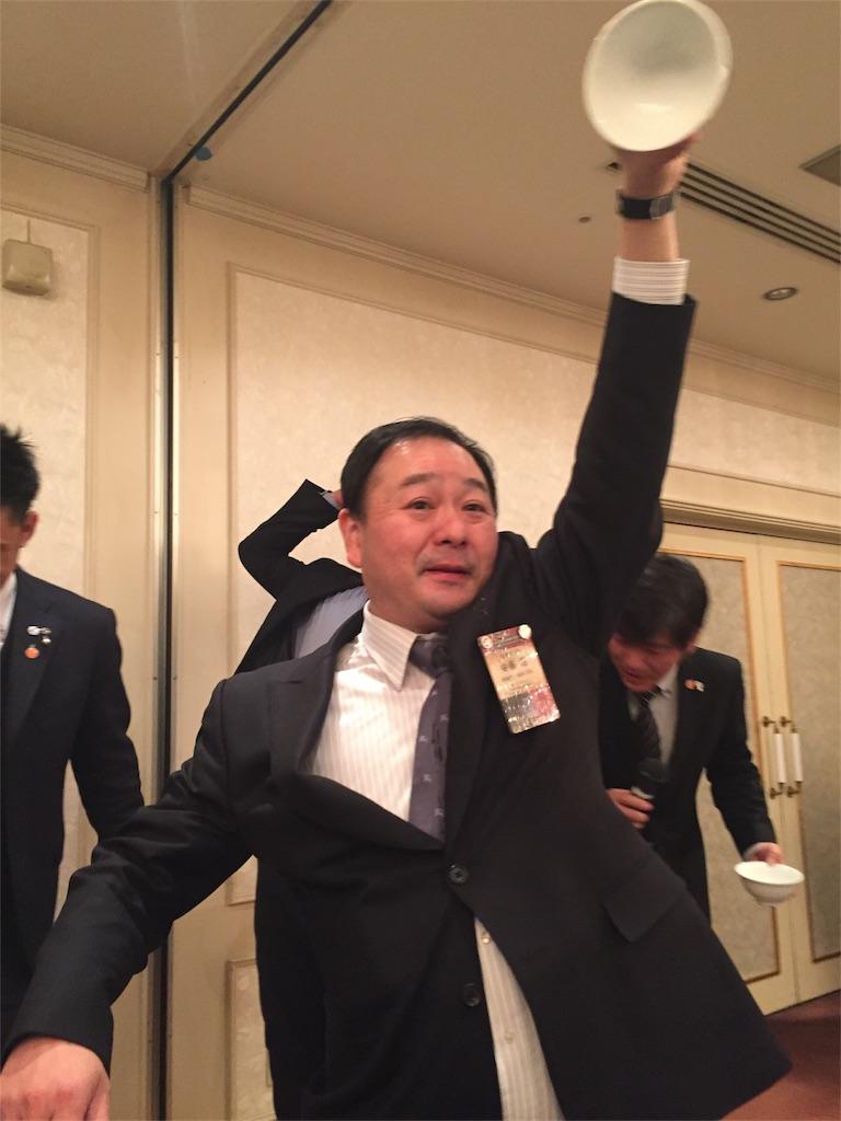 f:id:masataka173:20170310210320j:image