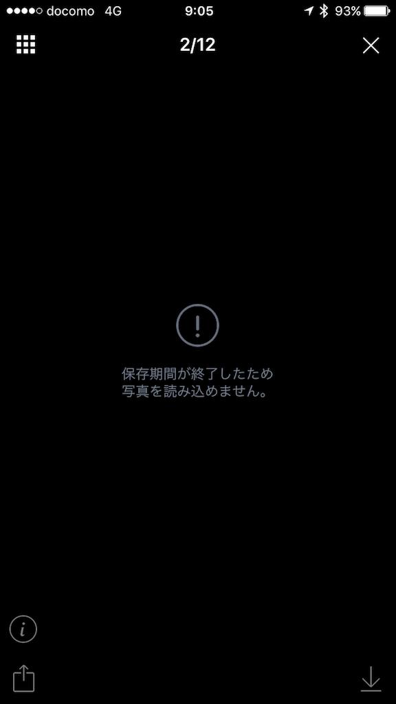 f:id:masataka173:20170315090545p:image