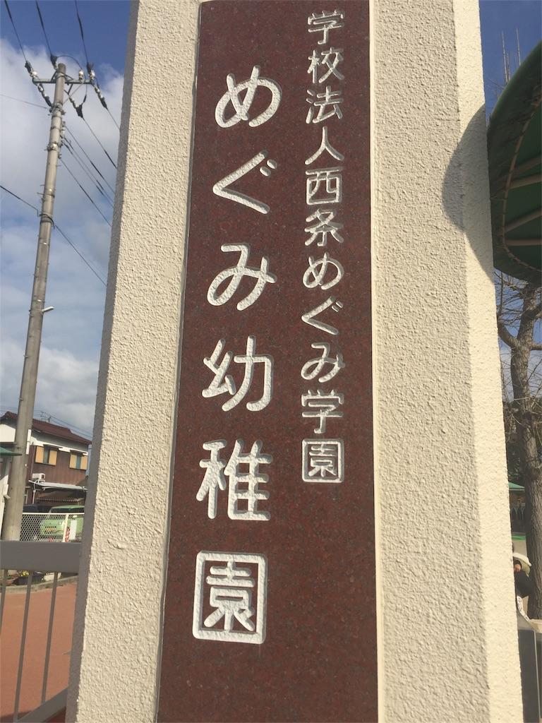 f:id:masataka173:20170317055108j:image