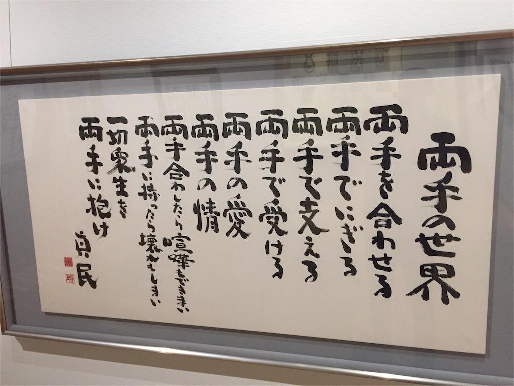 f:id:masataka173:20170318185421j:image