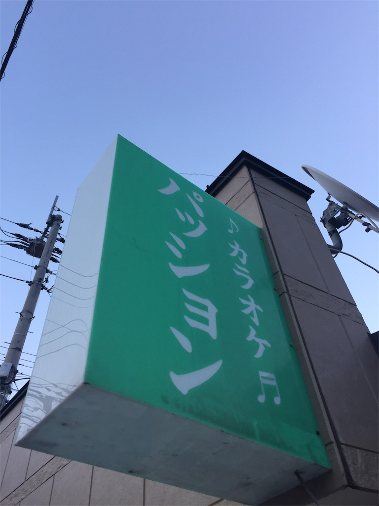 f:id:masataka173:20170320180631j:image