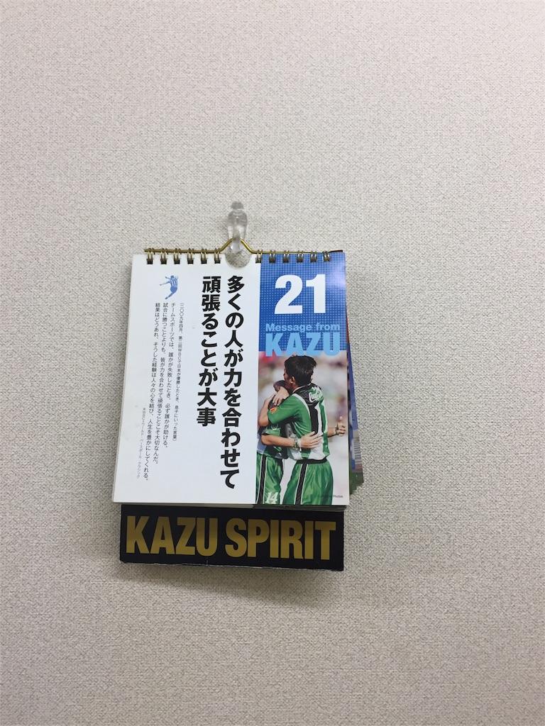 f:id:masataka173:20170321181528j:image