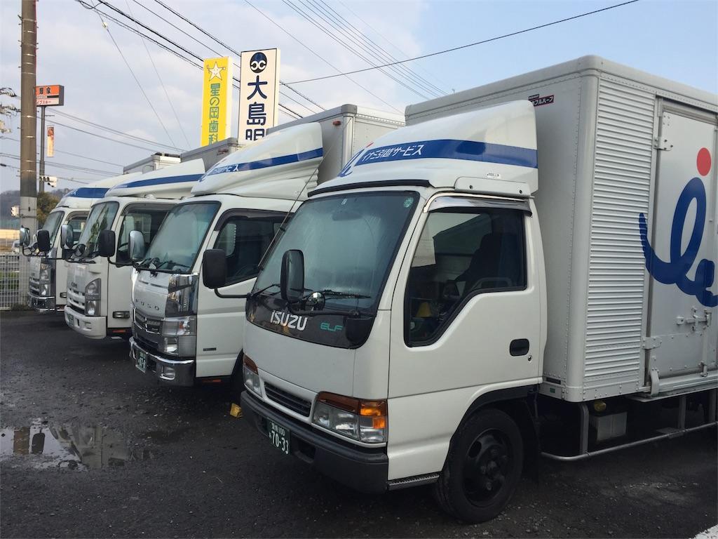 f:id:masataka173:20170328183321j:image