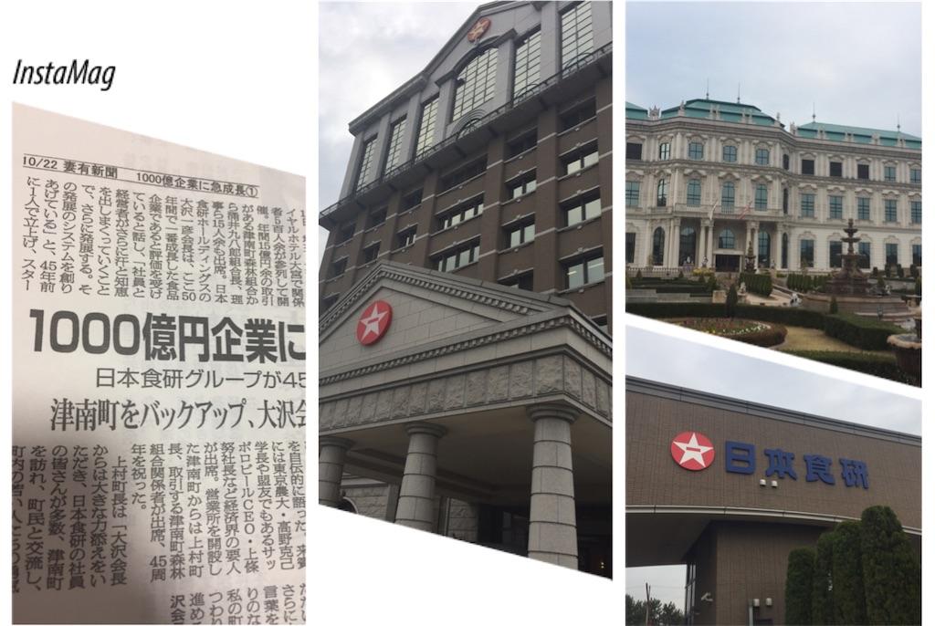 f:id:masataka173:20170329181913j:image