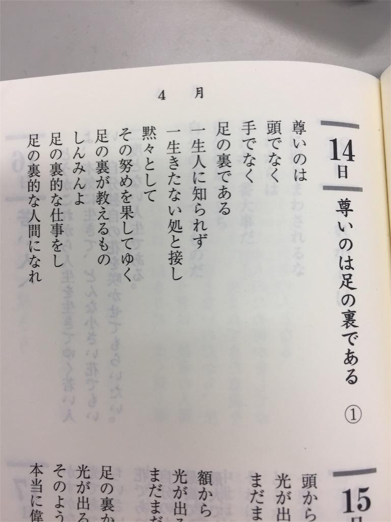 f:id:masataka173:20170414182127j:image