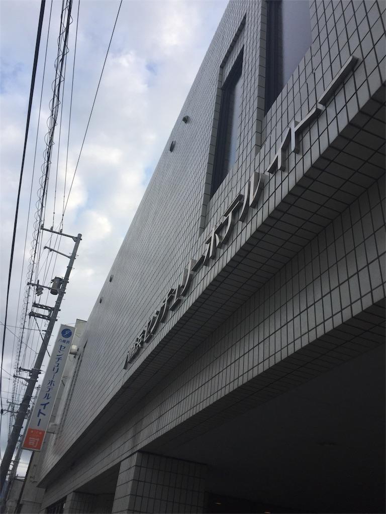 f:id:masataka173:20170425222555j:image