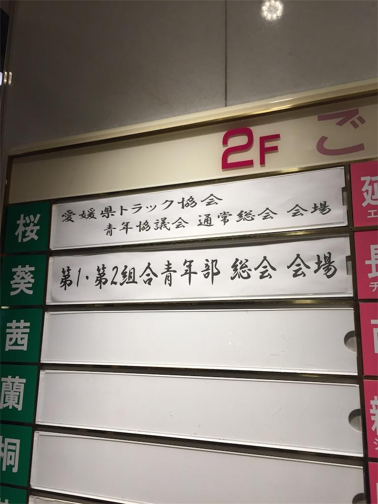 f:id:masataka173:20170428212438j:image