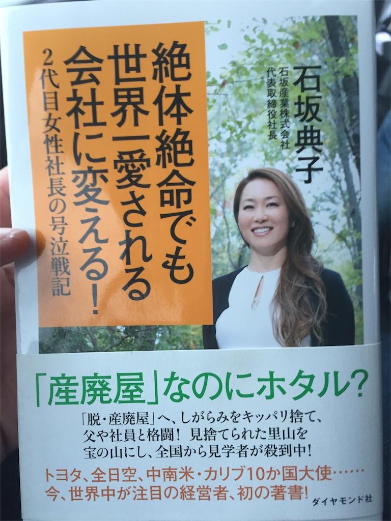 f:id:masataka173:20170509171532j:image