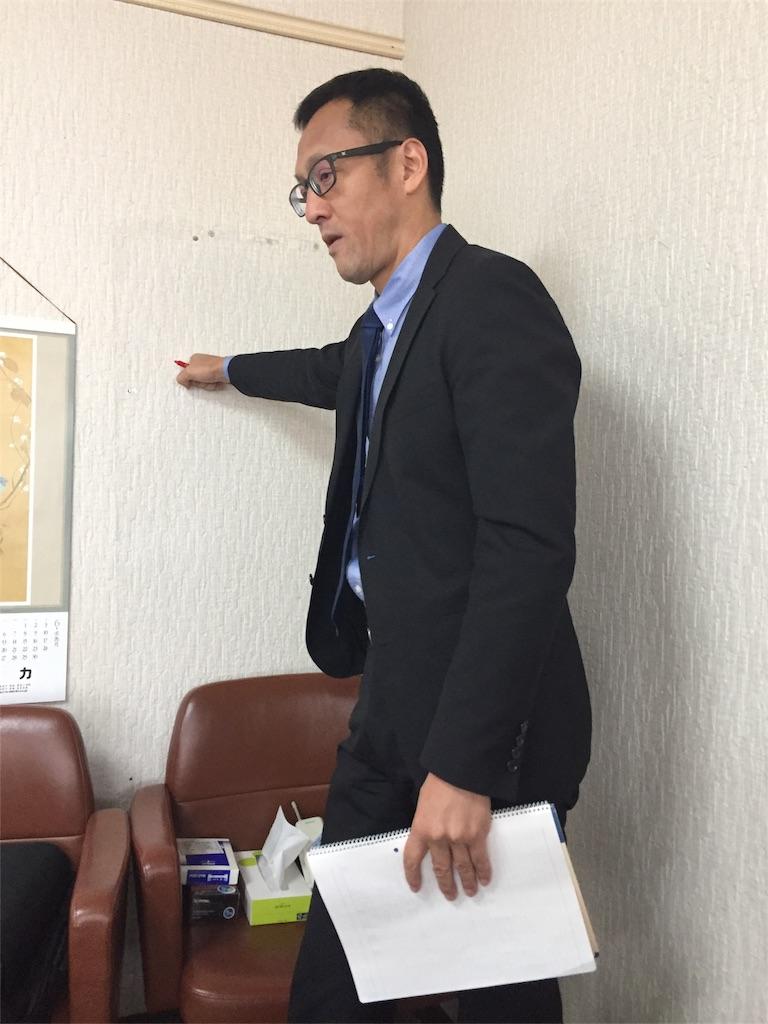 f:id:masataka173:20170517164246j:image