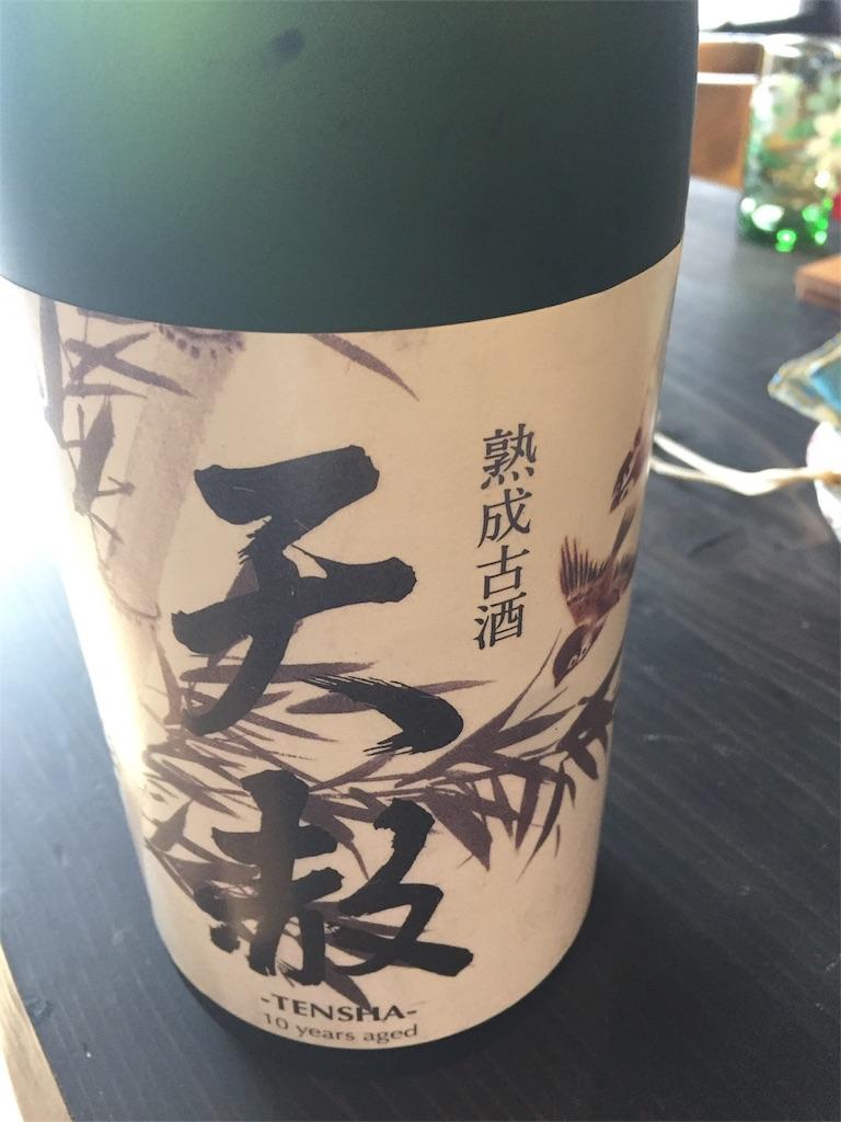 f:id:masataka173:20170518211120j:image