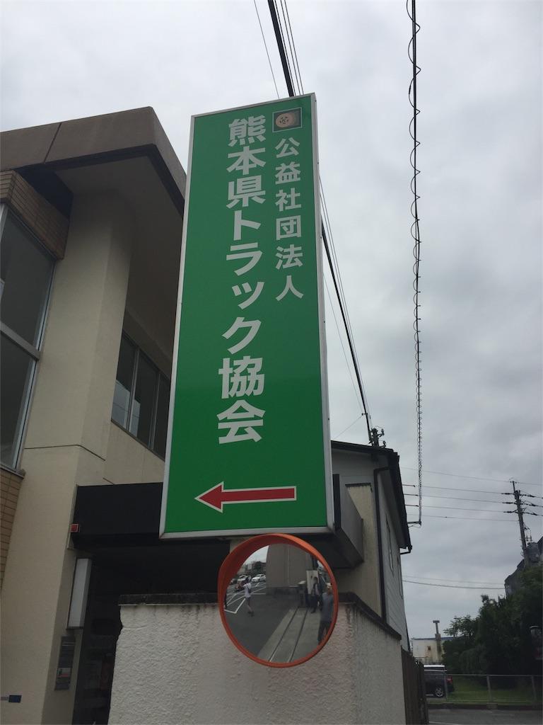f:id:masataka173:20170623174155j:image