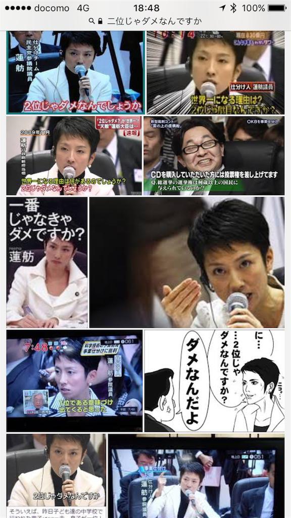 f:id:masataka173:20170629184902p:image
