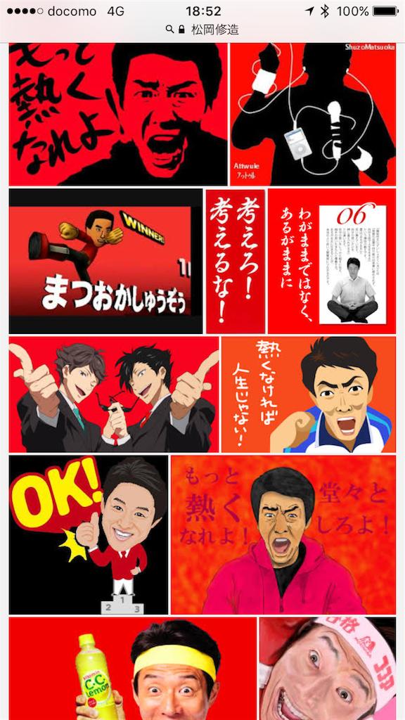 f:id:masataka173:20170629185252p:image