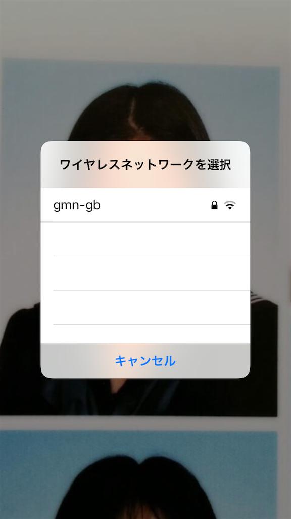 f:id:masataka173:20170704201448p:image