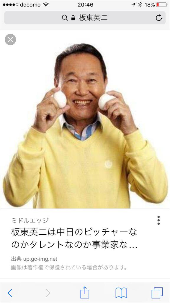 f:id:masataka173:20170706205836p:image