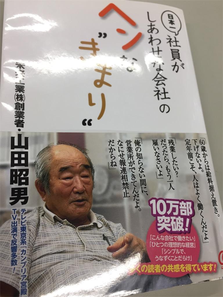 f:id:masataka173:20170723175902j:image