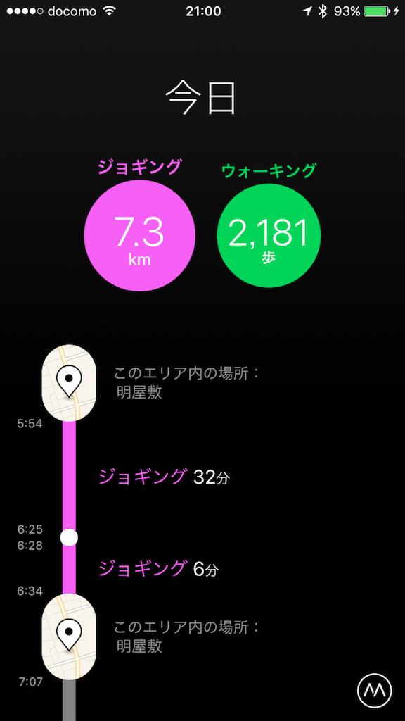 f:id:masataka173:20170724210125p:image