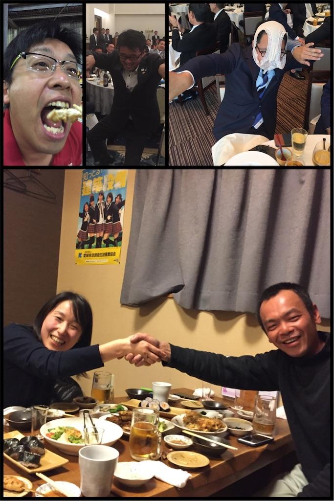 f:id:masataka173:20170727141750j:image