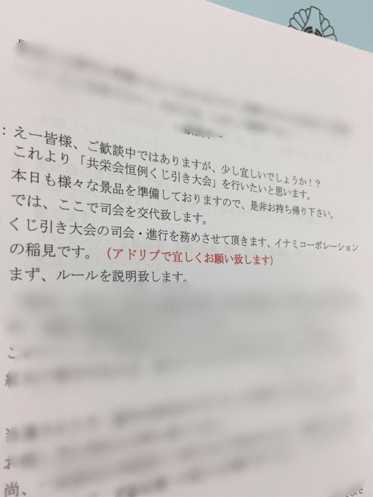 f:id:masataka173:20170728163623j:image