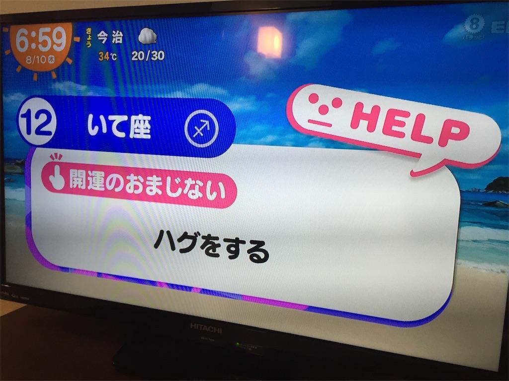 f:id:masataka173:20170810205941j:image