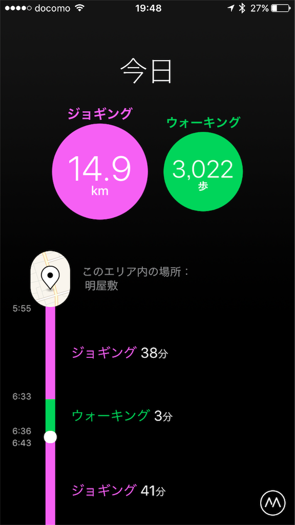 f:id:masataka173:20170820194824p:image