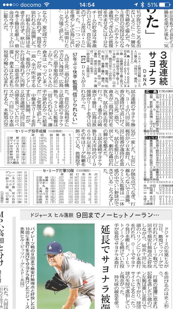 f:id:masataka173:20170825204358p:image