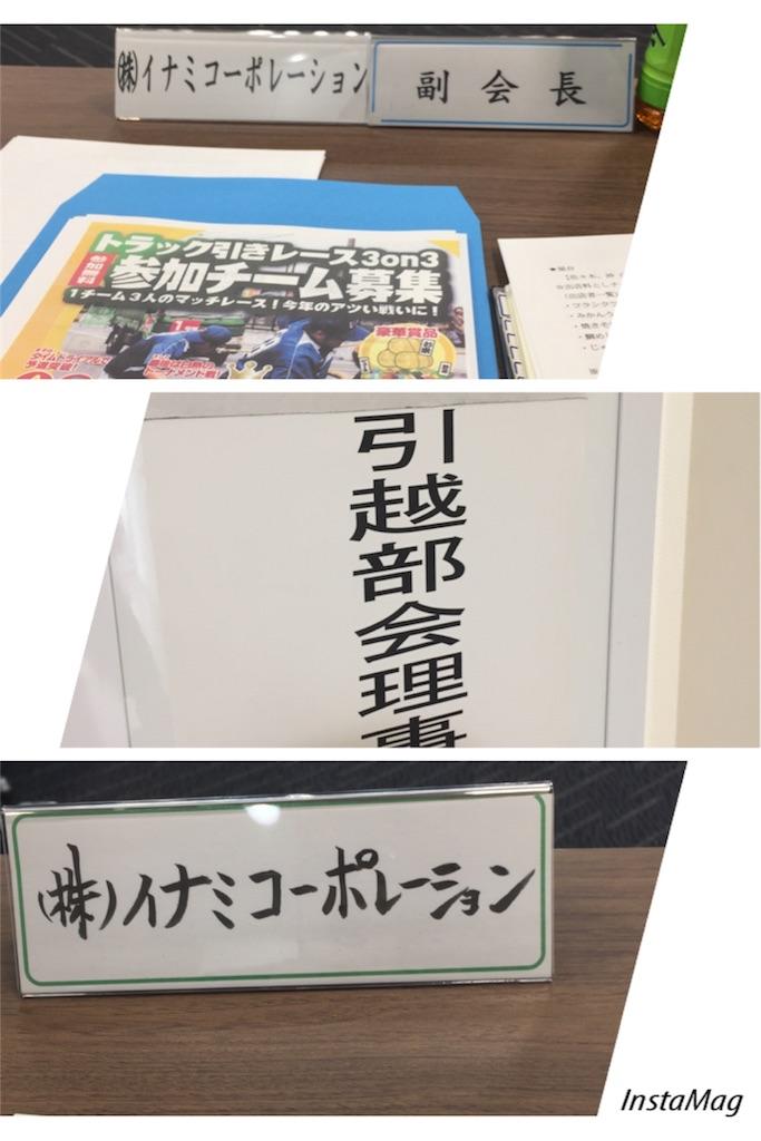 f:id:masataka173:20170925191203j:image