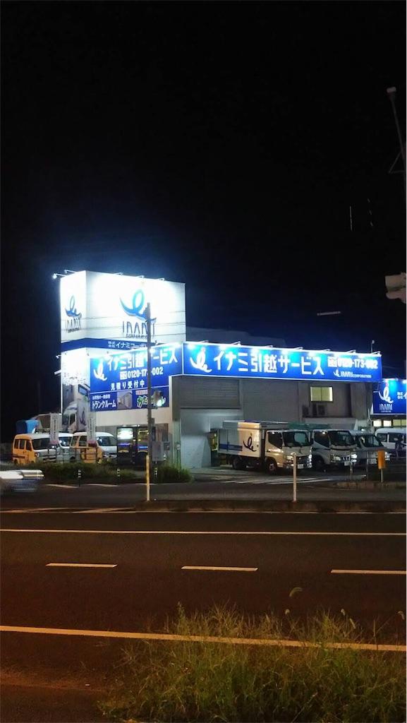 f:id:masataka173:20170926201437j:image
