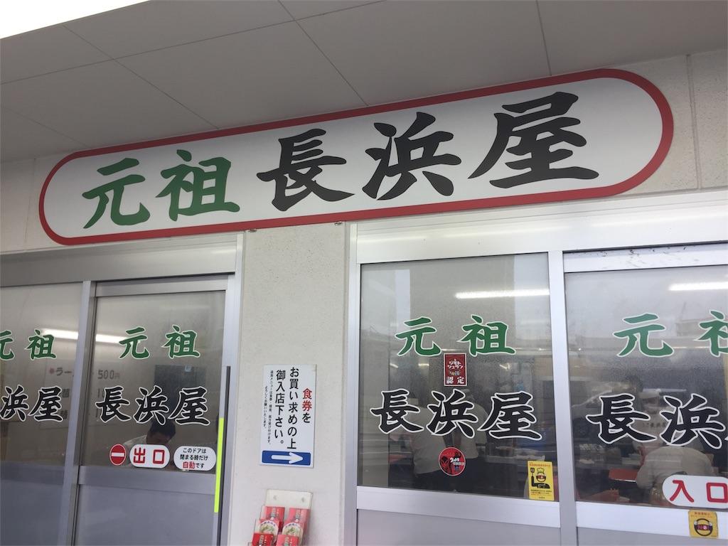 f:id:masataka173:20171005173212j:image