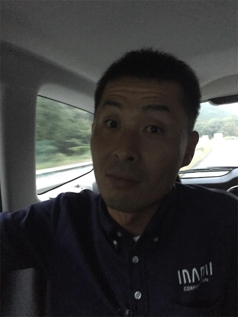 f:id:masataka173:20171005175746j:image