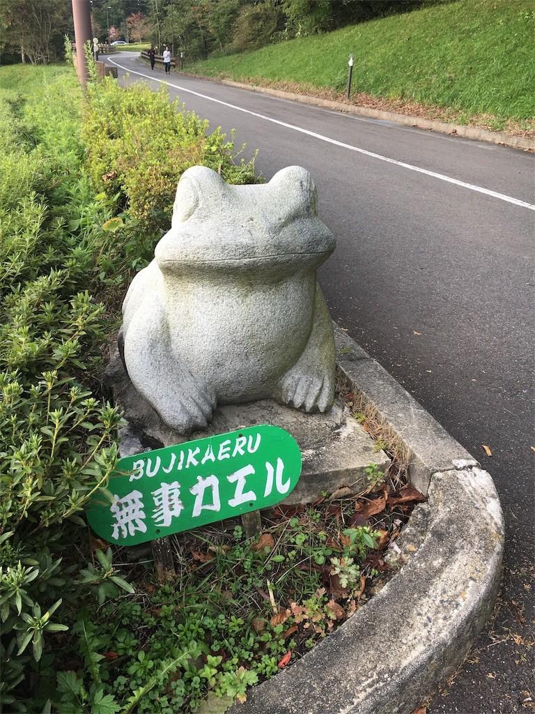 f:id:masataka2600:20161013191924j:image