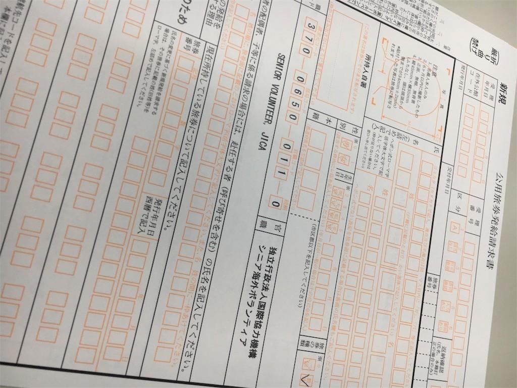 f:id:masataka2600:20161013193332j:image