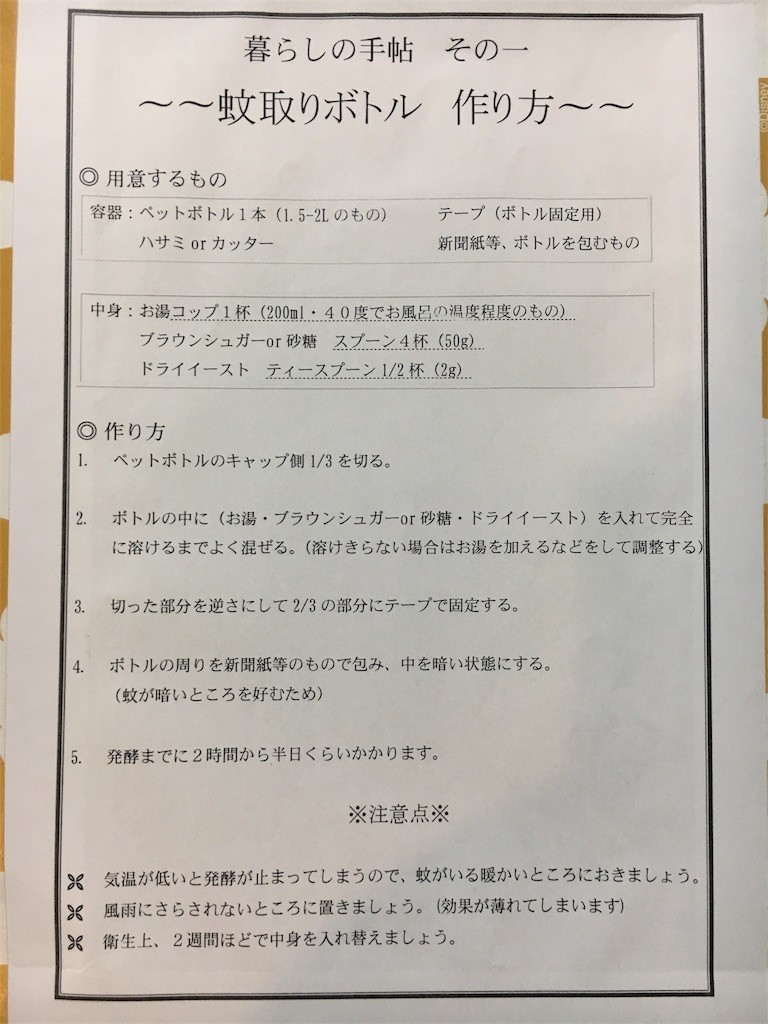 f:id:masataka2600:20161025221533j:image
