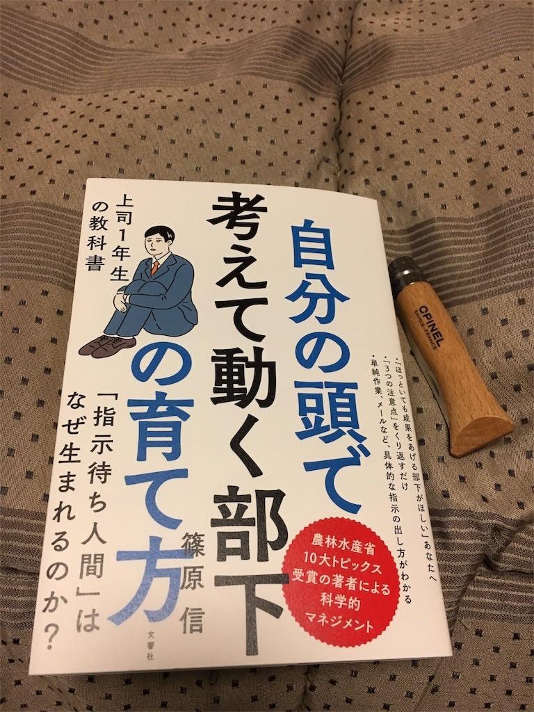 f:id:masataka2600:20161121180930j:image