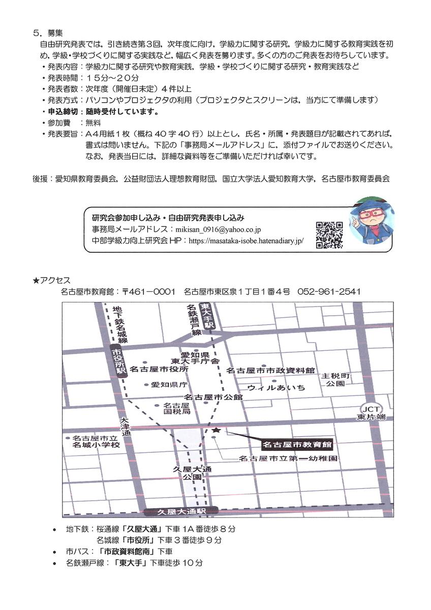 f:id:masataka_isobe:20190920153749j:plain