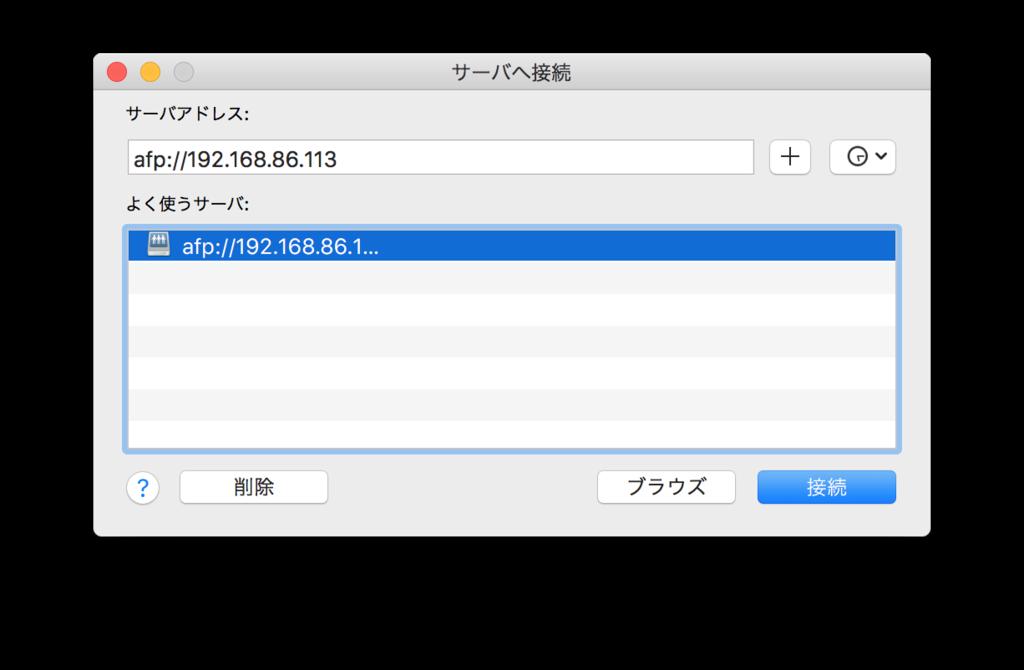 f:id:masataka_k:20161112111440p:plain