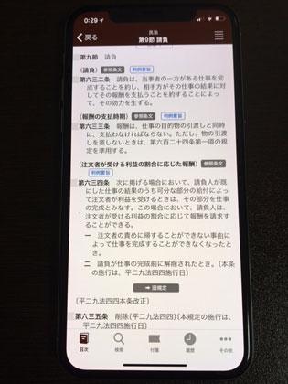 f:id:masatakafujisawa:20180405101239j:plain