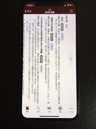 f:id:masatakafujisawa:20180405101334j:plain