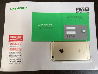 f:id:masatakafujisawa:20180708172121j:plain