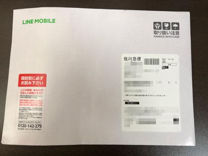 f:id:masatakafujisawa:20180708172849j:plain