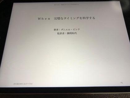 f:id:masatakafujisawa:20180911203609j:plain