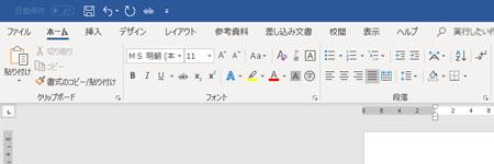 f:id:masatakafujisawa:20181109113229j:plain