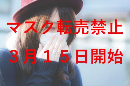 f:id:masatakafujisawa:20200310130727j:plain