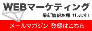 f:id:masatakamuto:20150620210004j:plain