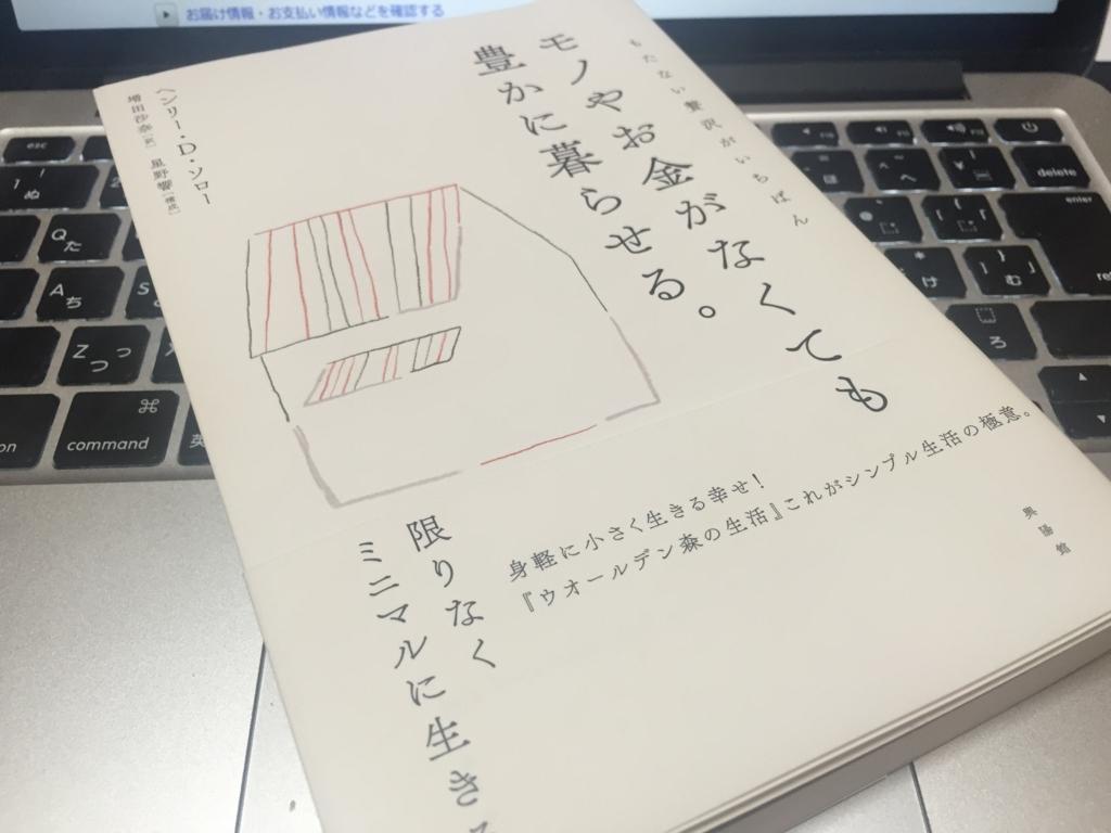 f:id:masatakamuto:20160625210036j:plain